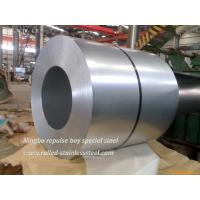 Quality Grade St37-2G , St44-3G , St52-3G Constructional Cold Rolled Steel & Low alloy Steel Sheet & Strips for sale
