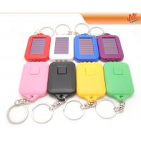Buy High lumen Logo Solar Torch Led keychain, emergency Led Night Lamp Ni - MH at wholesale prices
