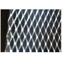 Quality Rustless Aluminum Wire Mesh Punched Weaving For Mechanical Equipment for sale