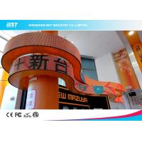 Quality P6 Indoor Curved Flexible Led Screen Pixel Pitch With High Brightness 1500cd/㎡ for sale