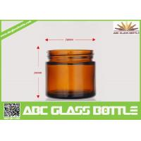 Buy Factory Sale 50ml Skin Cream Amber Glass bottle, Skin Care Cream Brown Glass at wholesale prices