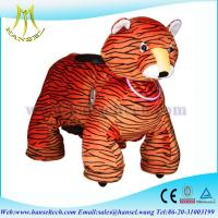 Quality Hansel happy rider motorcycle,animal motorcycle rides for sale