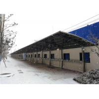 Buy cheap Bespoke Carport and Canopy Aluminium Frame Polycarbonate Roof from wholesalers
