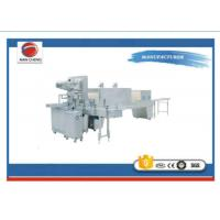 Quality Semi - Auto Heat Shrink Packaging Machine , Speed Adjusted Bottle Wrapping Machine for sale