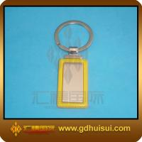 Quality zinc alloy promotional keychain for sale