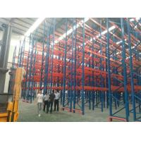 Buy cheap Cold Roll Steel Pallet Storage Racks For Industrial Storage Goods 3 Years Guarantee from wholesalers