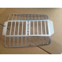 China suzuki M109 Raduator Grille on sale