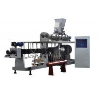 Buy 200kg/h fully automatic fish farm floating fish feed extruder machine in India at wholesale prices