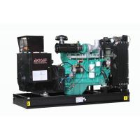 China Cummins diesel generator set with Stamford Alternator(20kw-1100kw) on sale