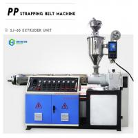 HSJ-65 PP Strapping Band Making Machine| PP Packing Straps Machine