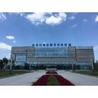 ShanDong HangKang Medical Equipment Co.,Ltd.