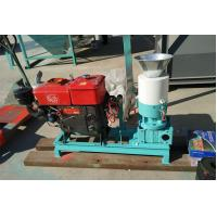 Quality 200A Household Pellet Mill / Diesel Flat Die Mini Pellet Mill for Home Using for sale