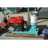 Buy cheap 200A Household Pellet Mill / Diesel Flat Die Mini Pellet Mill for Home Using from wholesalers