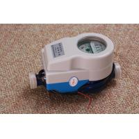 Quality Wired / Wireless Remote Read Water Meter , Valve Controlled Smart Water Meter for sale