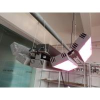 Quality 150W led grown light led plant light with 3years warranty Meanwell power supply CE RoHS housing color Aluminum Sliver for sale