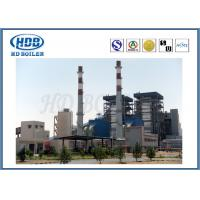 Quality Coal / Biomass Fired CFB Boiler Circulating Fluidized Bed Boiler ASME Standard for sale