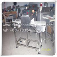 Quality food metal detector for bread maker production line hot sales in Turkey for sale