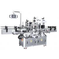 Quality Universal Automatic Sticker Labeling Machine For Round / Square Flat Bottles for sale
