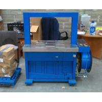 Portable Polypropylene Carton Strapping Machine Size Customized