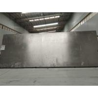 Buy cheap 5052 Moderate Strength Aluminum Alloy Plates / Sheets for Shipbuilding from wholesalers