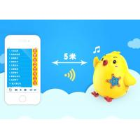 Quality High Frequency Kids Story Teller Support Iphone for sale