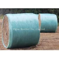Buy cheap Durable Hay Bale Covers For Wrapping / Packaging from wholesalers