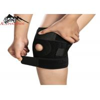 Buy cheap Professional Protect Support Injury Rehabilitation Reduce Pain Sports Knee Brace from wholesalers