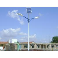 China Solar Street Light HY-D-003 for sale