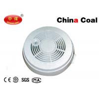 China Office Fire Solution Independent Smoke Alarm Detector  Smoke Sensor on sale