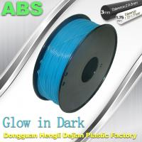 China OEM Glow In The Dark 3d Printer Filament Consumables Material  1.75mm ABS Filament on sale
