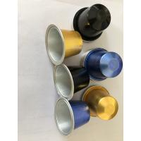 Buy cheap Aluminum Nespresso Empty Coffee Capsule, Aluminum Capsule Cups+Aluminum Lids from wholesalers