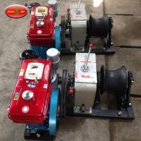 China Hot Selling Lifting equipment Double Capstan 5T Cable Pulling Winch for sale