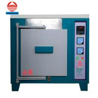 China Small Horizontal Box type Laboratory Electric Resistance Furnace for Heating Treatment on sale