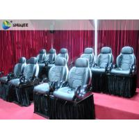 Buy Large Durable 9D Cinema System Amusement 9D Equipment For Business Center at wholesale prices
