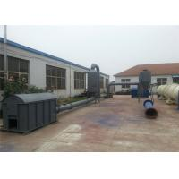 China Air Sawdust Dryer Machine Biomass Wood Chip Drying Equipment 400 - 500 KG for sale