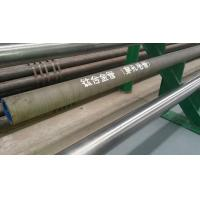 Quality ASTM A335 SEW610 DIN17175 Oval hot rolled Steel Pipe ISO SGS With 5.8m 6m 12m Length for sale