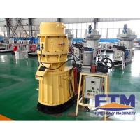 Quality Advanced Biomass Briquetting Machine for Hot Sale for sale