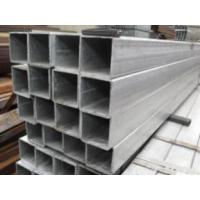 Buy cheap Galvanized Square Pipe/ Square Tube/ Square Hollow Section from wholesalers