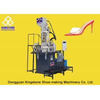 Buy Vertical Type 1 Station Slipper Making Machine With 7.5KW Motor / 2 Years Gurantee at wholesale prices