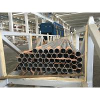 Buy Big Mill Finshed 6800Ton Press Extrude Machine Aluminium Round Tube 600mm Diameter at wholesale prices