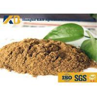 Quality Healthy Brown Powder Fish Feed Additives Ensure Aquatic Animals Grow Faster for sale