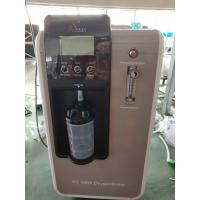China Homecare Portable Personal Oxygen Concentrator Mini Ce Iso Approved With  Lcd Screen on sale