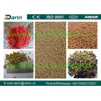 Quality Healthier Pet Food Extruder DARIN Floating Fish Feed / Dog Pellet / Processing Plant for sale