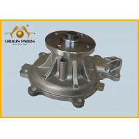 Buy cheap Flange Plate Water Pump 8973333610 For 4HF1 4HG1 Well Waterproof Hard Shell from wholesalers