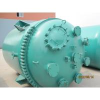 Quality Glass lined reactor for chemical and  dyestuff industry for sale