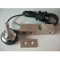 China Single Ended Shear Beam Load Cell HM8C-C3-1t-4B HM8C-C3-2t-4B HM8C-C3-3t-6B AKC-22B-500Nm on sale