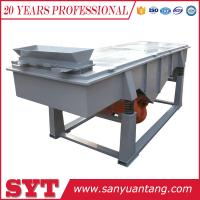 linear vibrating screener professional vibration separating machinery for sale