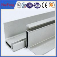 Quality customized aluminum extrusion solar panel frame as per design drawings for sale