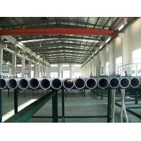 Quality Stainless Steel Seamless Tube, ASTM A213 TP316 /TP316L /TP316H TP316Ti, Heat Exchanger Application for sale