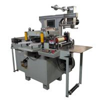 Quality Automatic Self-adhesive Paper Die Cutting Machine With Sheeting Function for sale